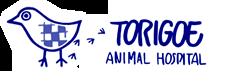 トリゴエ動物病院